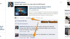 social network, facebook