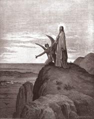 gesù cristo, dio, signore, salvezza,